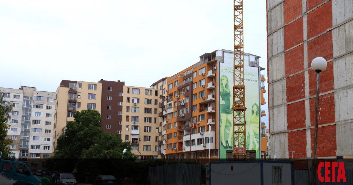 Средната цена за жилище в столицата замръзна около 1090 евро