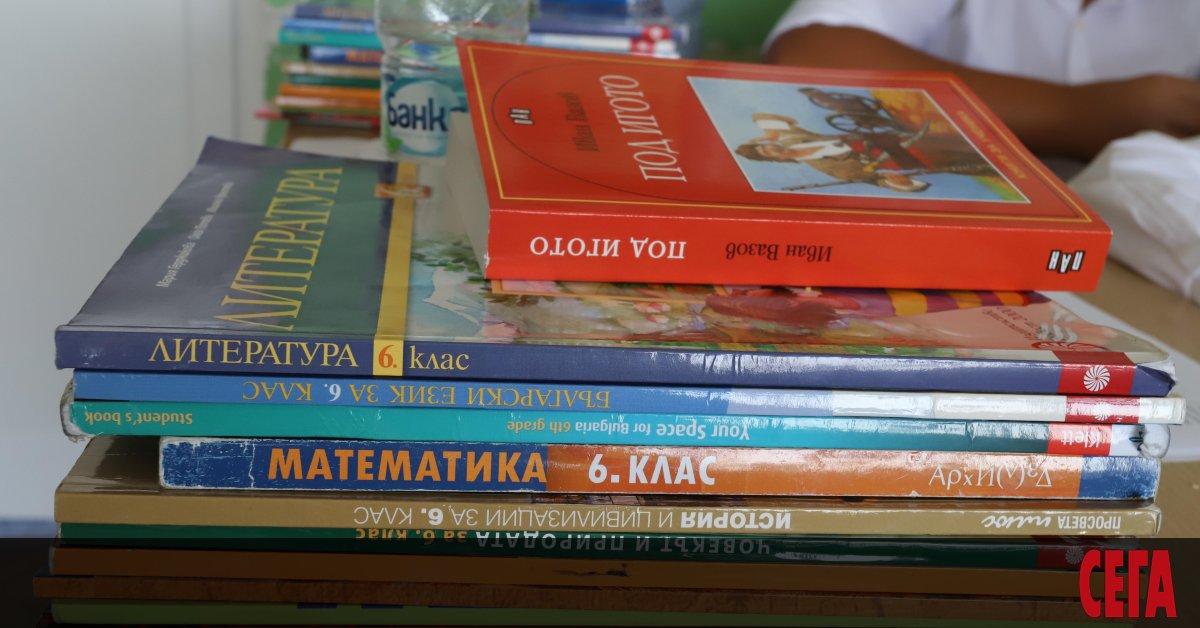 Новите учебници по история за 10-и клас, по които бъдещите