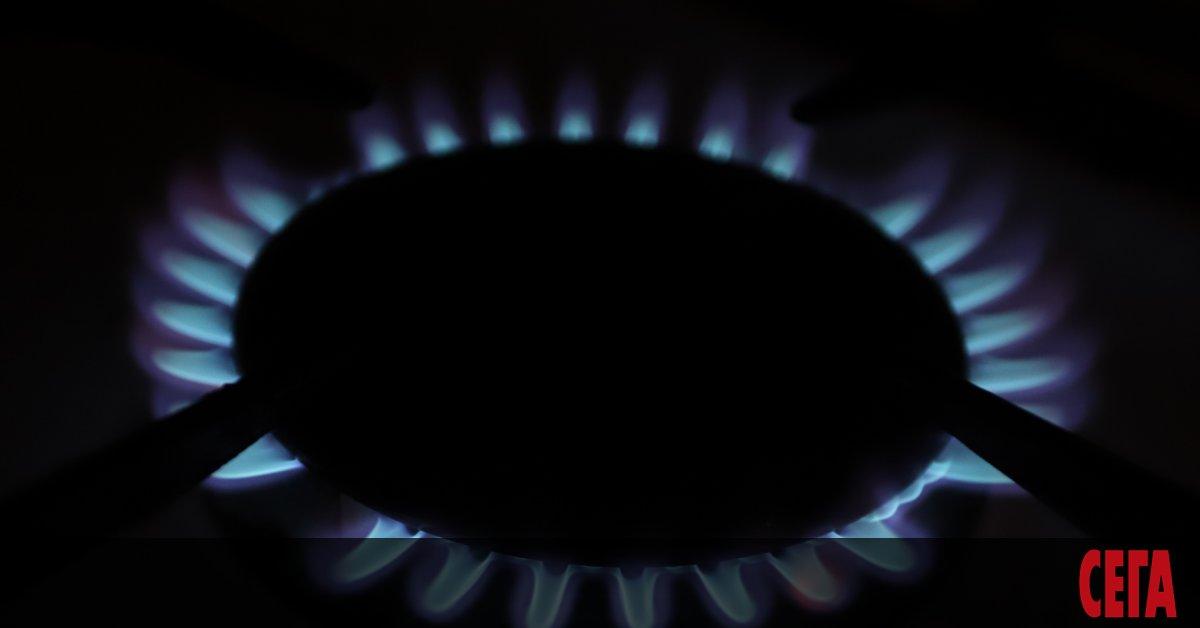 Газовото дружество