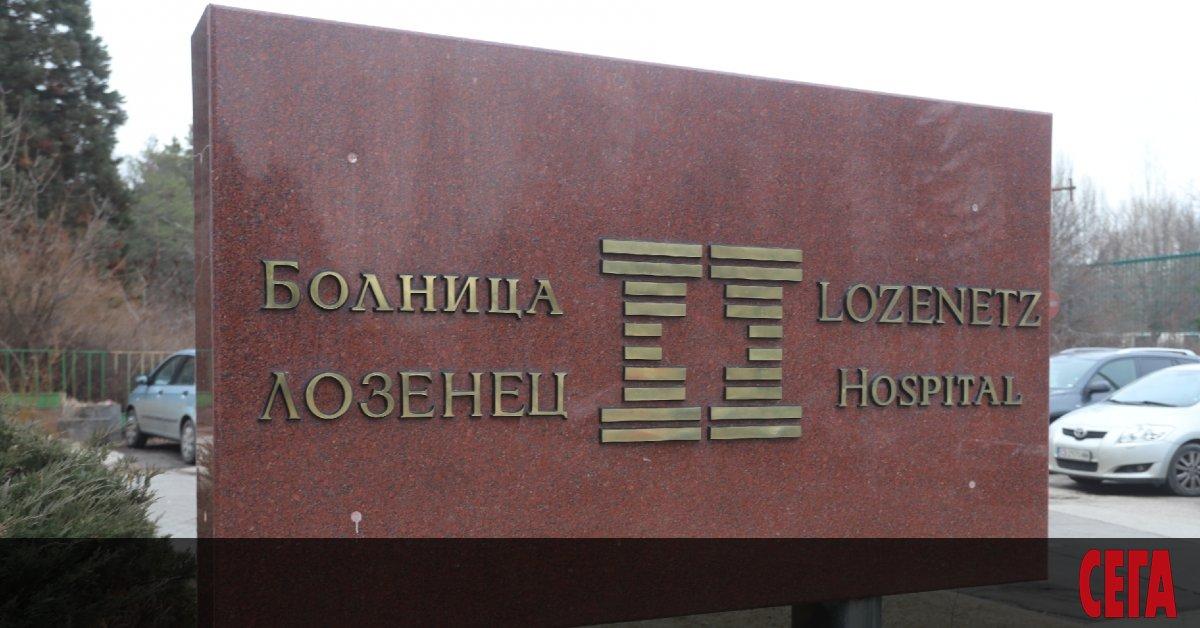 Преобразуването на болница