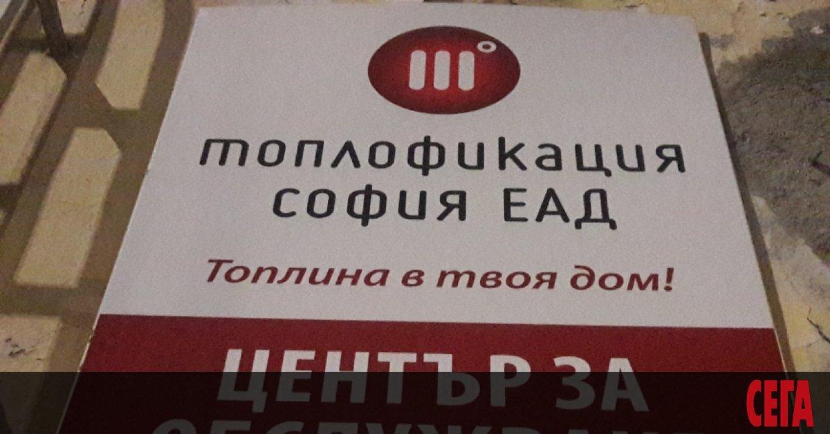 Снимка: Шефът на парното в София подаде оставка