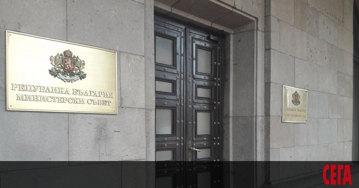 Висшият адвокатски съвет ще атакува пред Конституционния съд разпоредби от