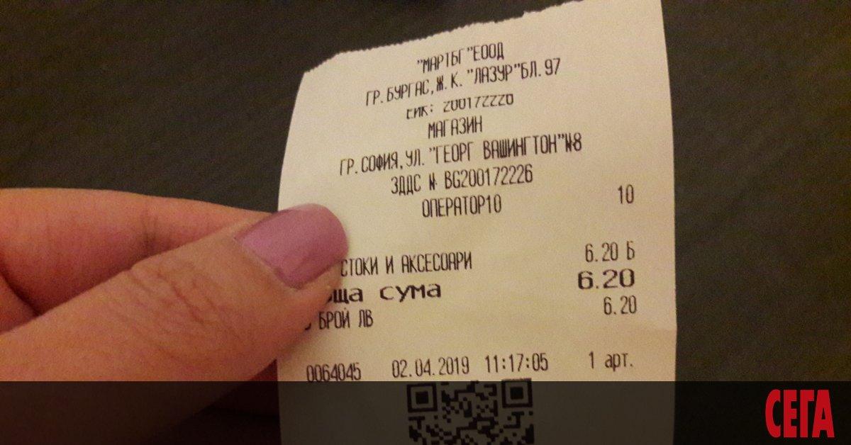 Снимка: Още 6 дни касовите бележки може да са без QR код
