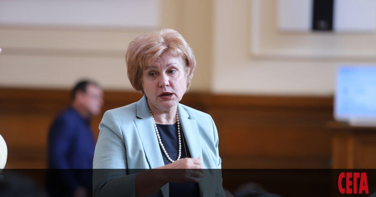 Българската стопанска камара (БСК) се обяви против предложената от финансовото