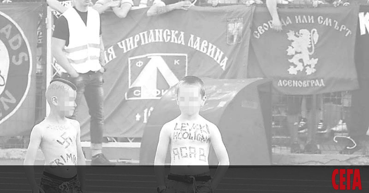 Българският футбол от години неглижира проявите на расизъм и това