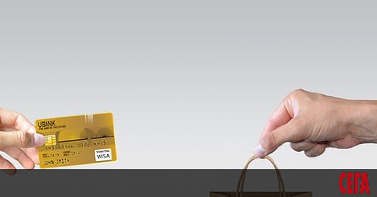 Електронните магазини се освобождават от задължението да отчитат продажбите си