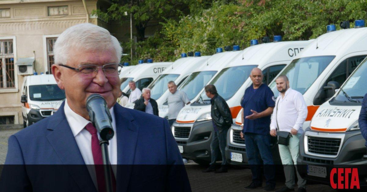 Драстично намаление на парите за лечение на българи в ЕС