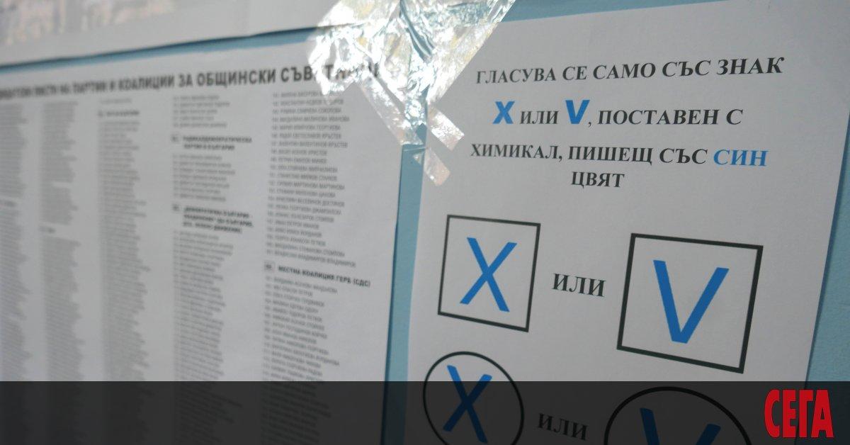 Употребата на симпатично мастило на отминалите местни избори у нас