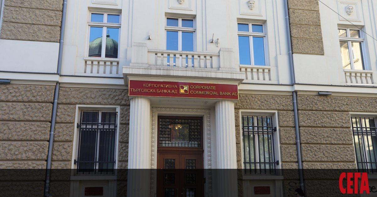 Висшият съд в Белград увери, че се работи по искането