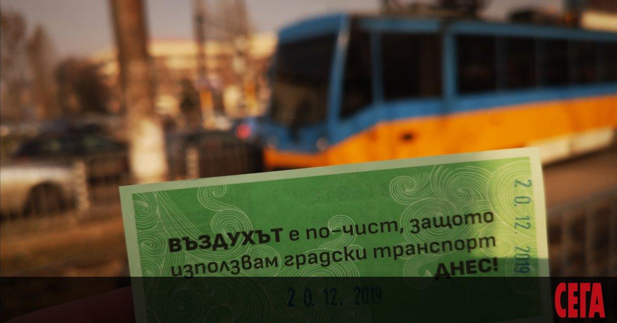 Над 82 хил. са зелените билети, които са продадени вчера,