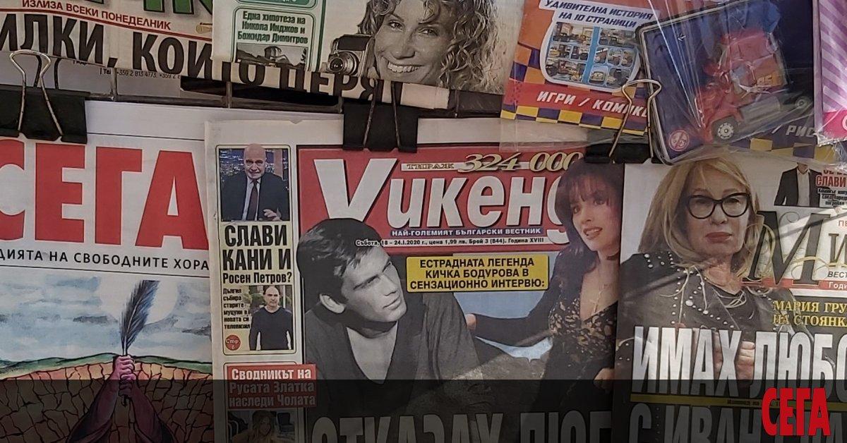 """Правителството одобри """"Български пощи"""" да разпространява вестниците за 10 години Автор: news.bg 27.05.2020"""
