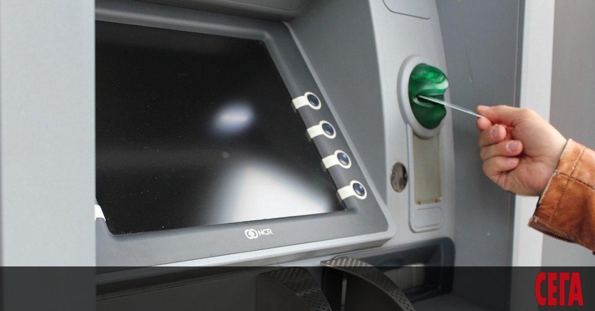 2-ма български граждани са осъдени в Малта заизточване на банкомати,