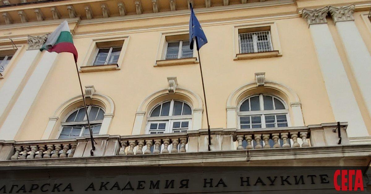 Българската академия на науките (БАН) реагира остро наизложбата в Руския