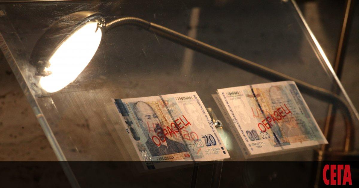Нова банкнота от 20 лв. влиза в обращение от 20