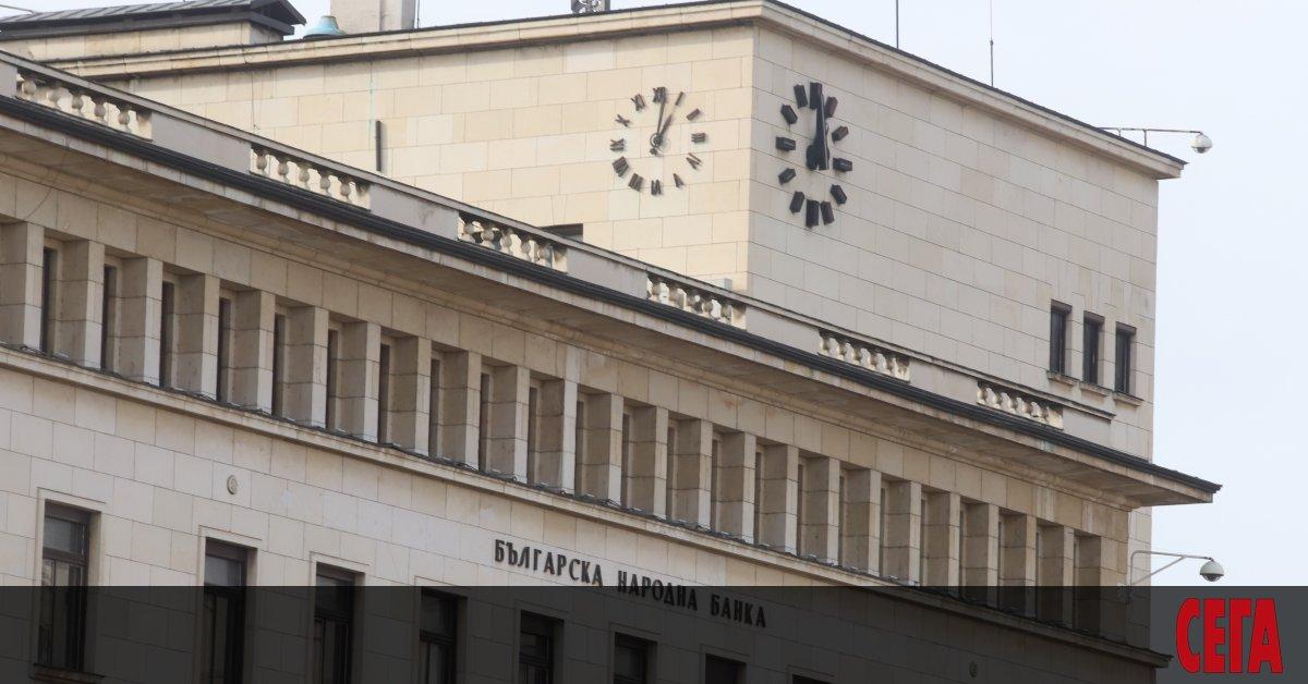 Българската народна банка (БНБ) в близките дни ще публикува критерии,