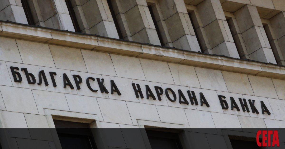 Предложенията на банките по условията за кредитите, вече са внесени