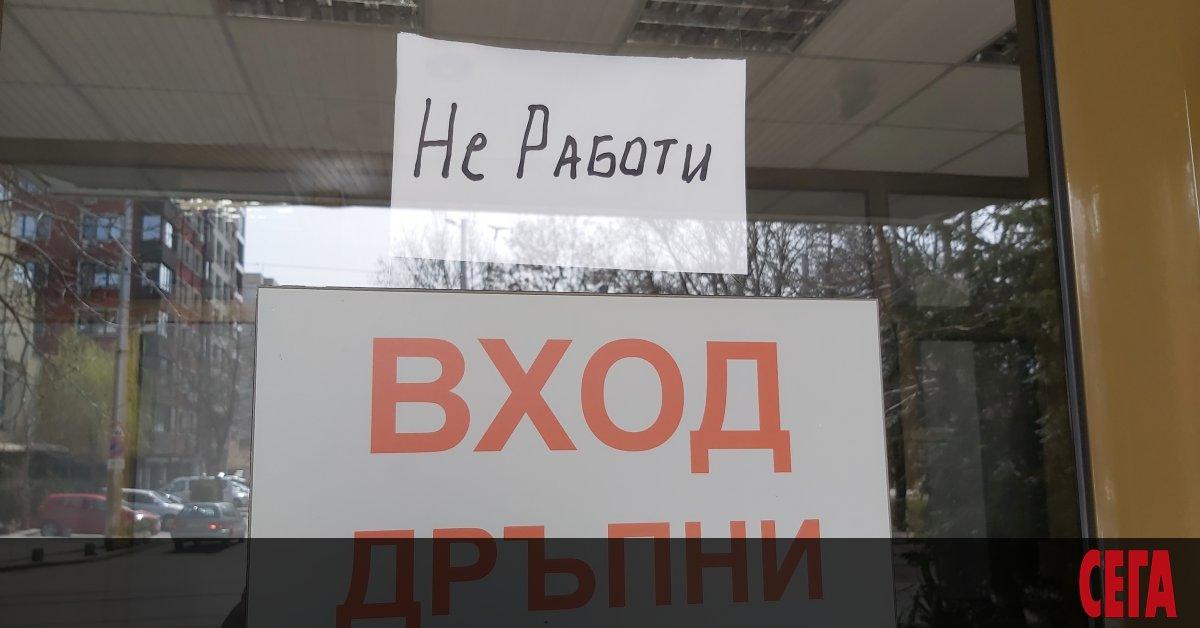 Пандемията COVID-19 ще удари българската икономика през 2020 г. почти