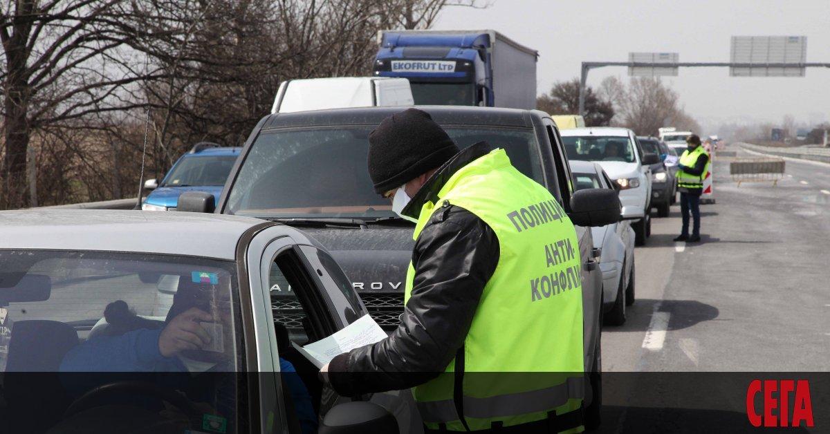 Декларациите, които полицията събира от гражданите при преминаването през контролно-пропускателните