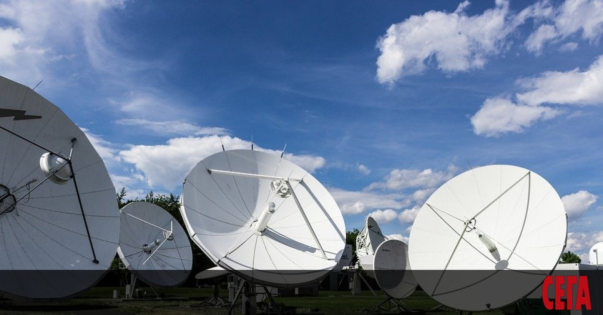 Проектът за търсене на възможни сигнали от извънземни форми на