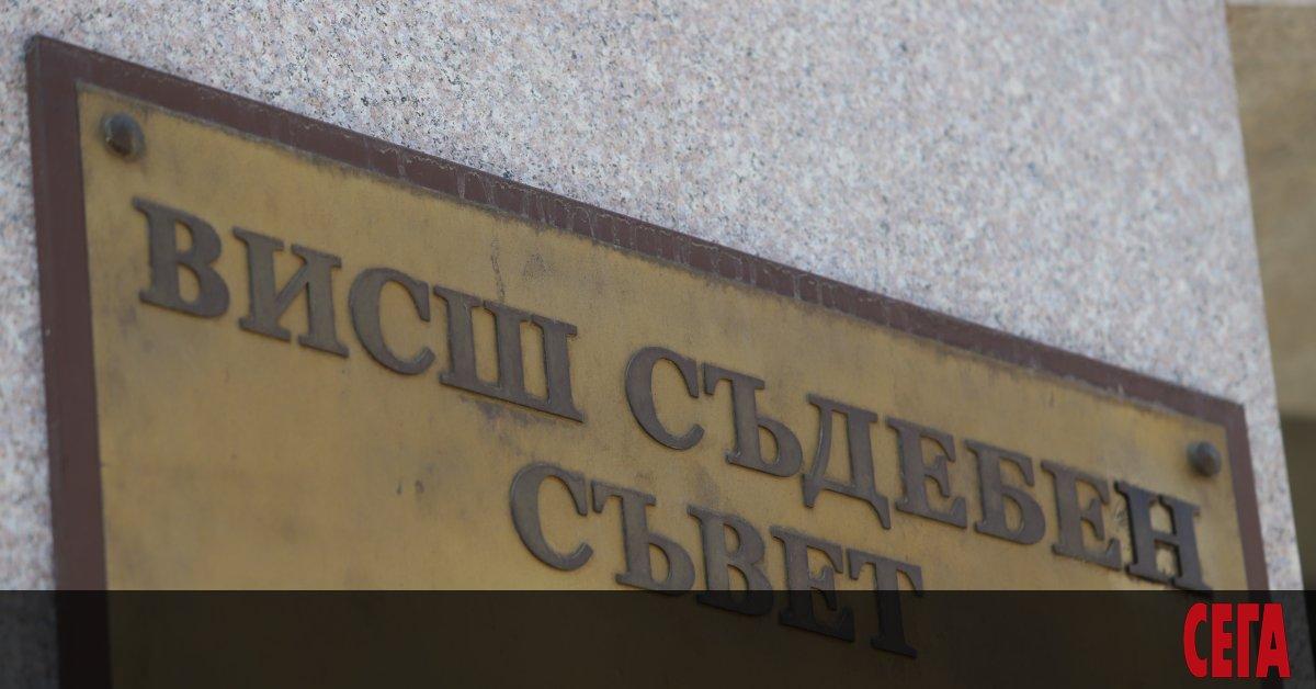 Двама от членовете на Висшия съдебен съветса подали оставки, съобщава