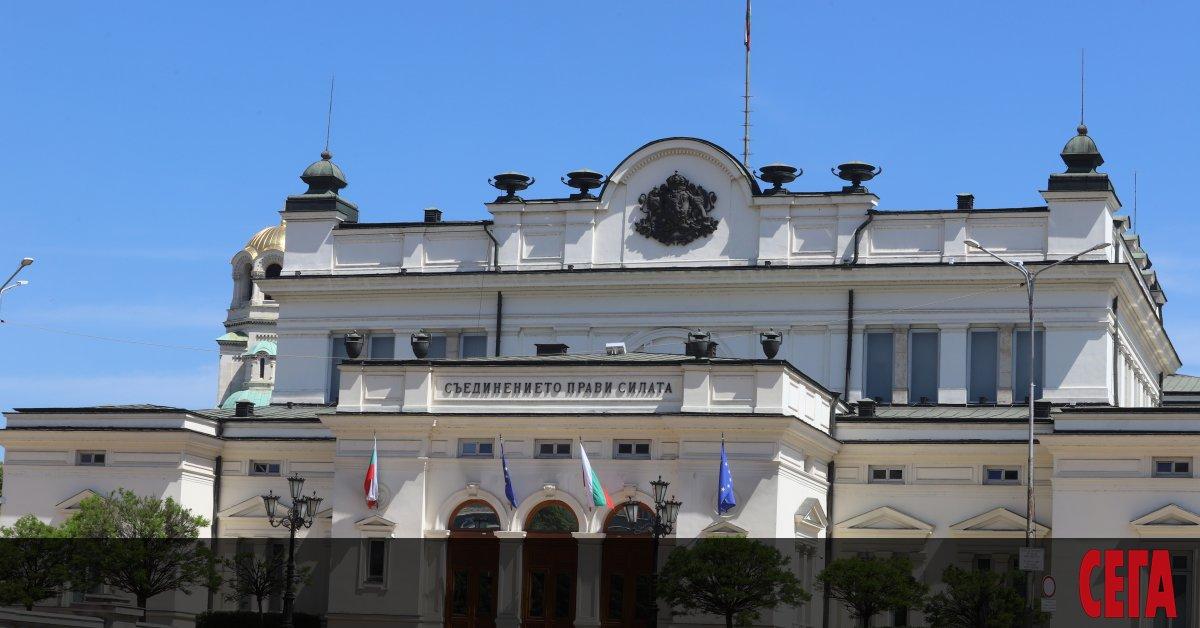 Новоизбраното 45-о народно събрание ще проведе днес първото си заседаниеот