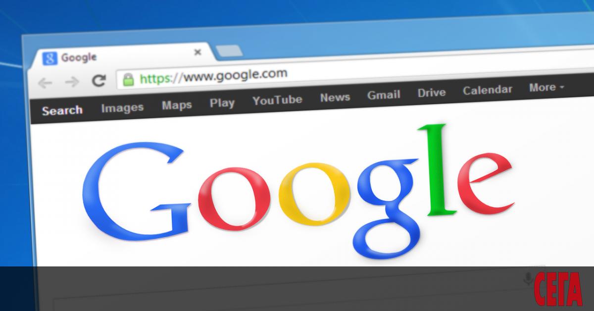 Европейската комисия е започнала антимонополно разследване на действията на Google