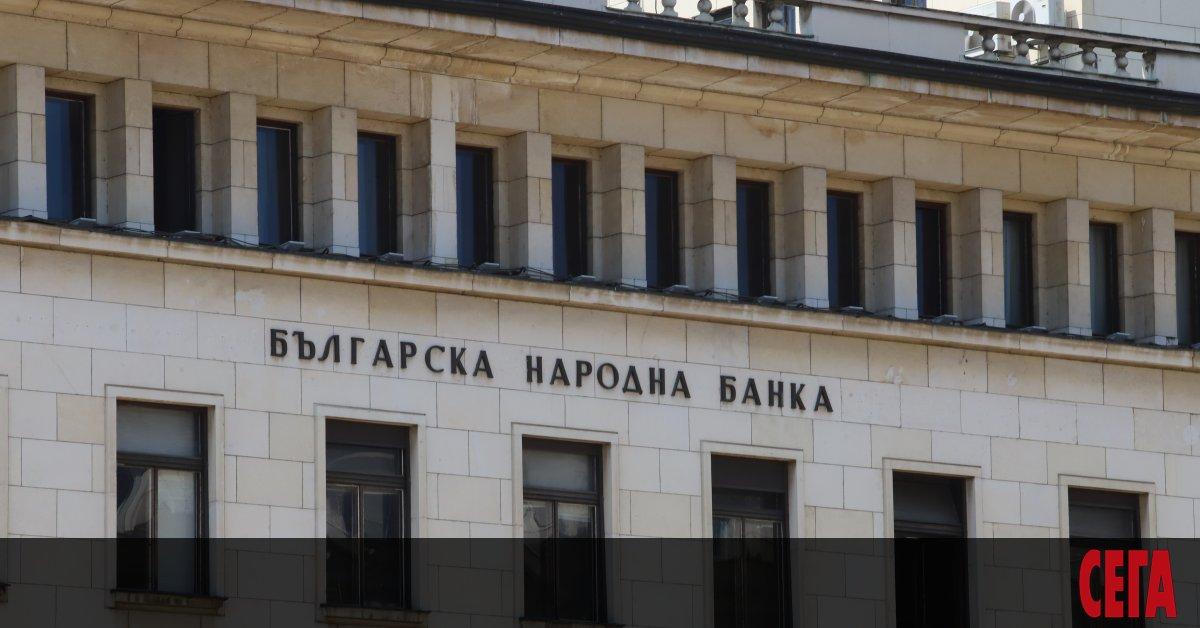 БНБ и банките в страната са започнали да прилагат и