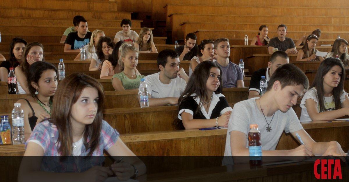 Втора поредна година министерство на правосъдието разиграва университетите заприема на