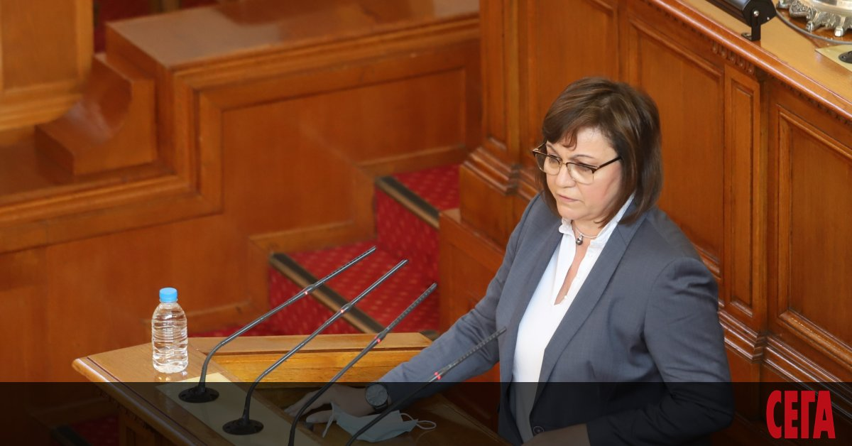 Лидерът на БСП Корнелия Нинова обяви премиера Бойко Борисов и