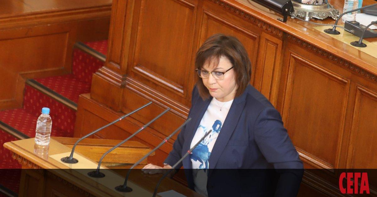 ПГ на БСП иска извънредно заседание на Народното събрание, обявилидерът