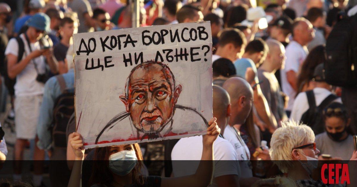 Хилядите бяха протестиращите в понеделник за пети ден срещу правителството