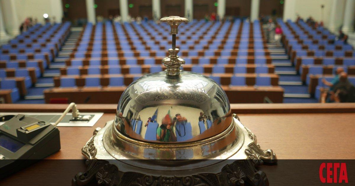 44-ото Народно събрание премина в историята. Депутатите, избрани през 2017