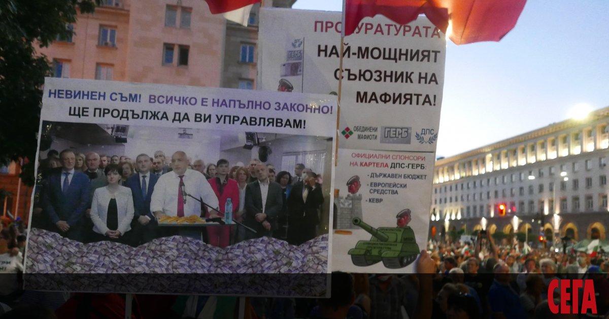Протестите срещу Бойко Борисов и оглавяваното от него коалиционно правителство