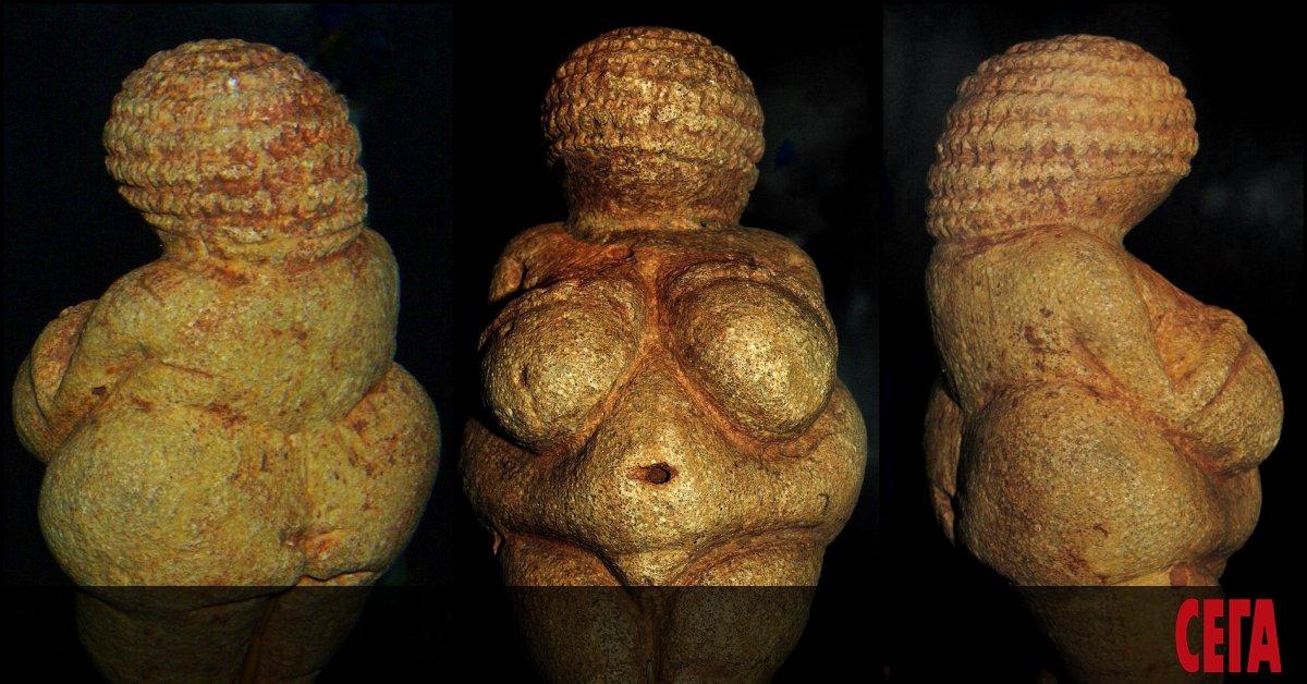Археолозите използват за тях името на римската богиня на красотата