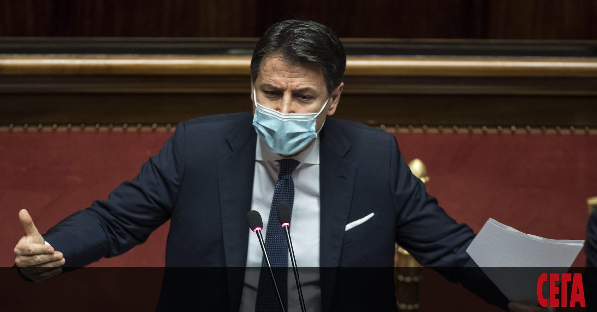Италианският премиер Джузепе Конте подаде оставка. Стъпката му е тактически