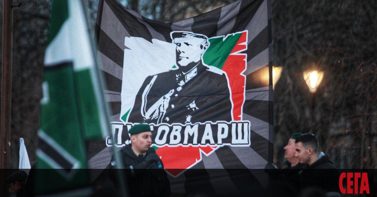 Шествиетов памет на генерал Христо Луков, известно като