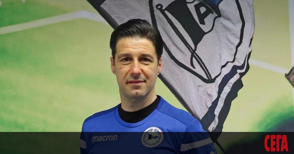 Българският специалист Илия Груев беше назначен за пом.-треньор на елитния