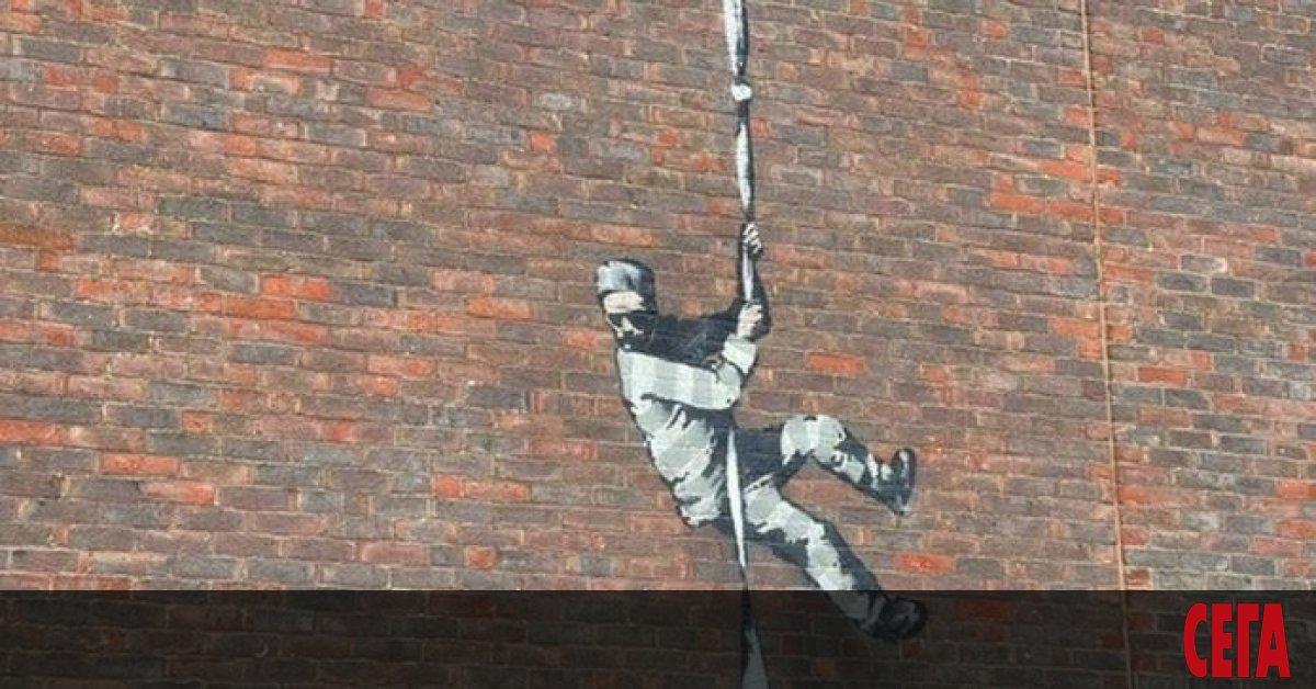 На външната стенана британски затвор се появи произведение на изкуството,