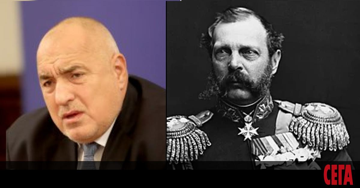 Цар Александър ходел по харманите, подписал либерален манифест* - и