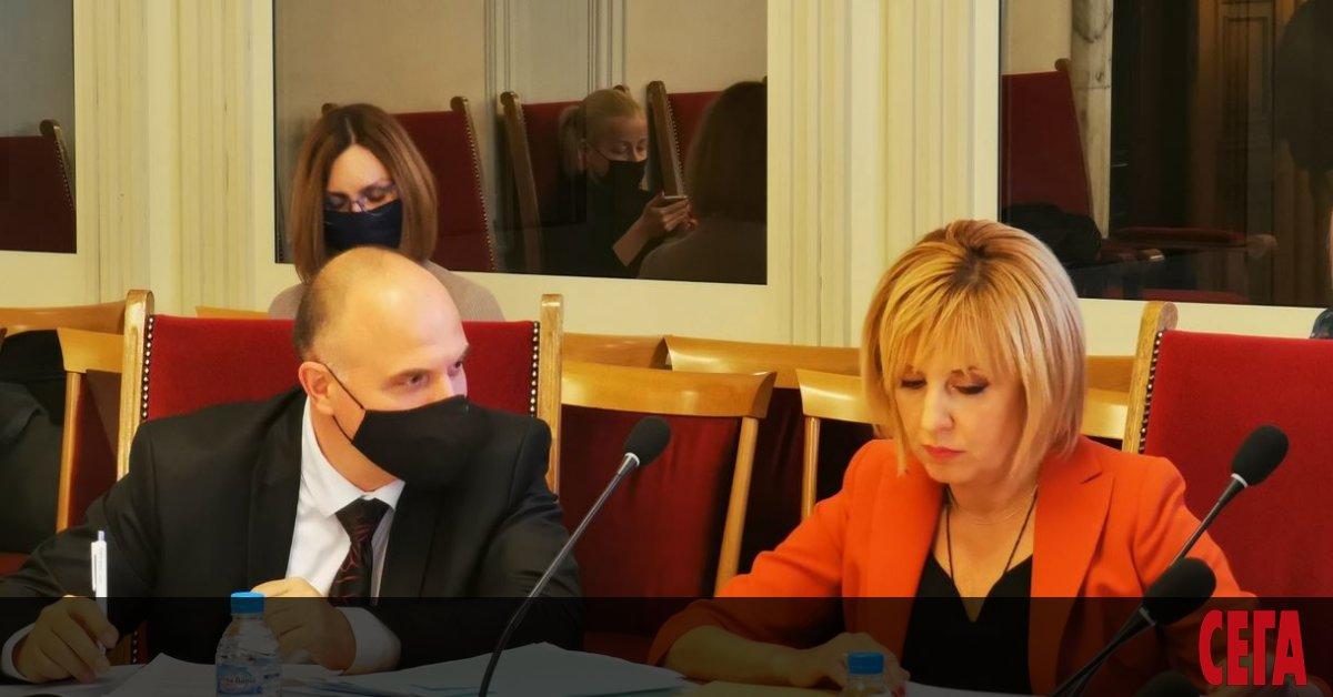Временната парламентарна комисия за ревизия на начина, по който се
