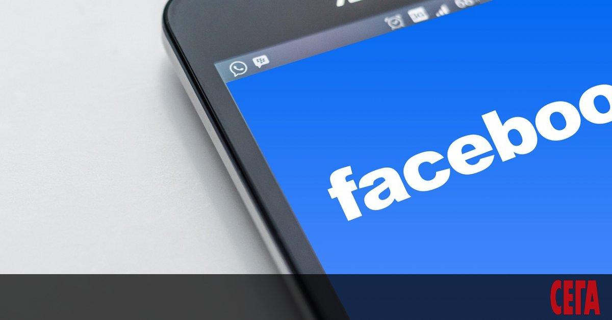 Лични данни на над 533 милиона ползватели на социалната мрежа