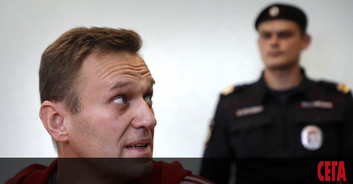 Здравето на руския опозиционер Алексей Навални се влошава и той