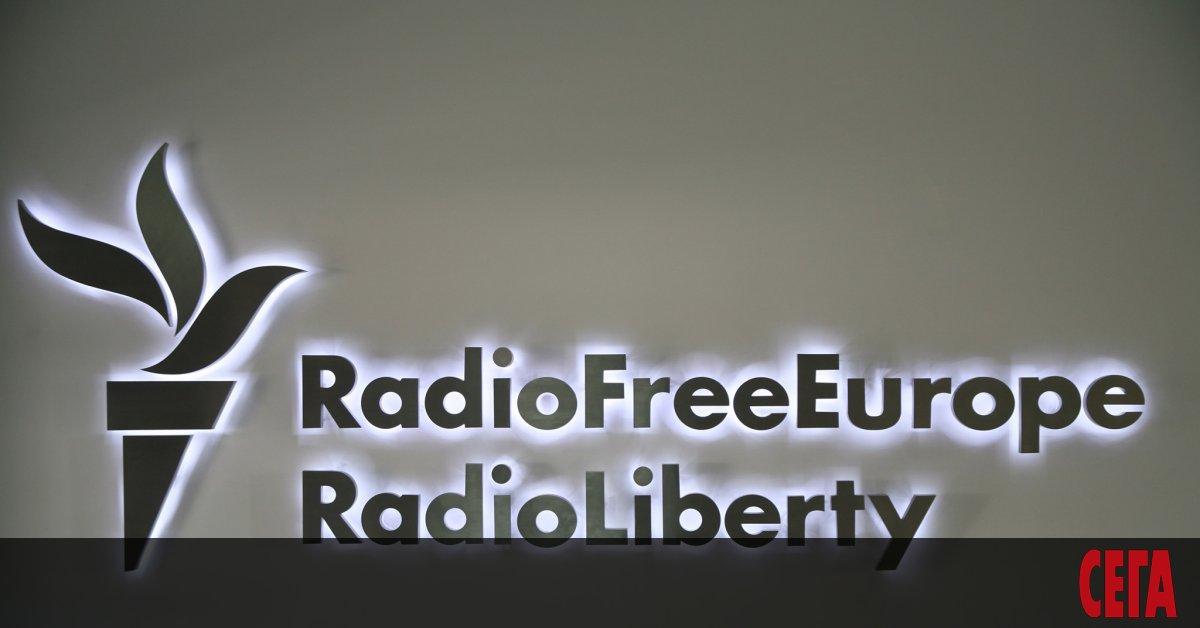 Съдебни изпълнители започнаха изпълнително производство срещу клона на Радио Свободна
