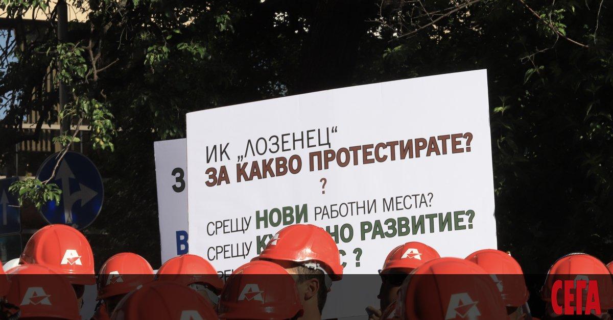 Строителната компания