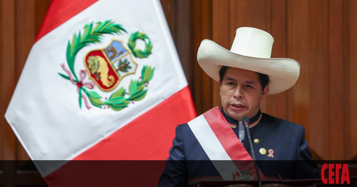 Представителят на левицата Педро Кастильо положи клетва като пети президент
