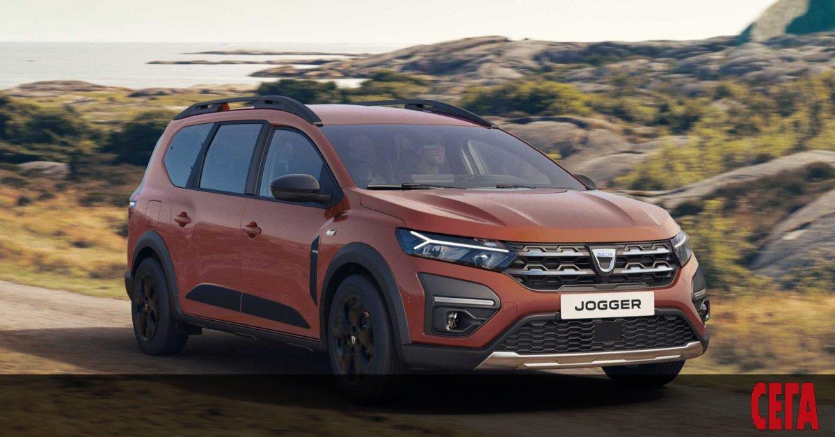 Още преди време румънският производител Dacia обяви, че спира от