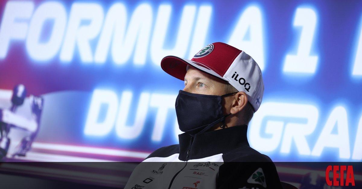 Само девет мъже са ставали световни шампиони във Формула 1