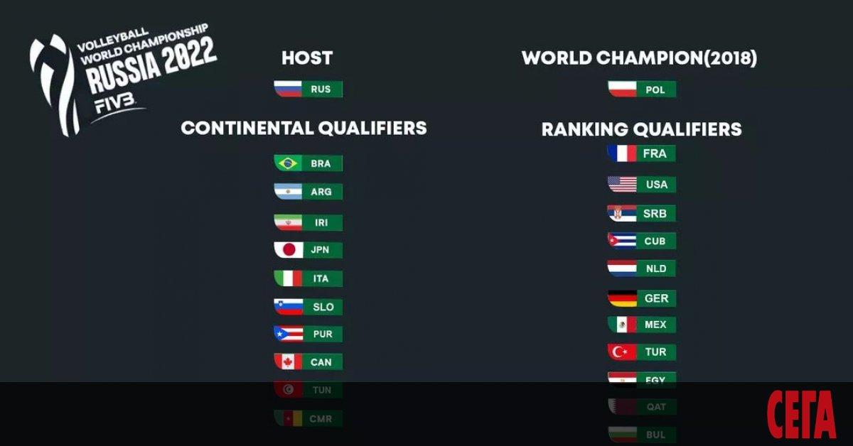 Въпреки тревожното представяне на българския национален отбор на Евроволей `21
