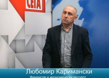 Стяга ли се Кристалина Георгиева да оглави БНБ?