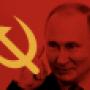 снимка на СССР